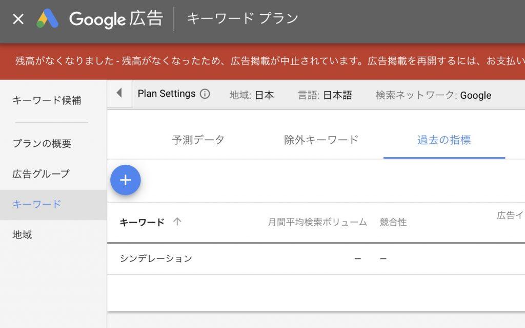 image-サロンのホームページは、どんな検索キーワードで記事を書くべきか | サロンホームページにおすすめのWordPressテーマ salonote
