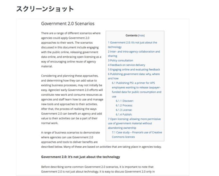 image-WordPressの目次表示をTOC+以外で実装 | サロンホームページにおすすめのWordPressテーマ salonote