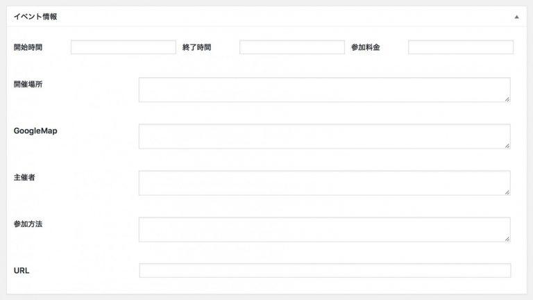image-自動的に終了日を計算するイベント機能です | イベント管理 サロンホームページにおすすめのWordPressテーマ salonote